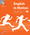 td_English%20InMotionCover2