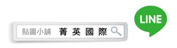 line_bar-02