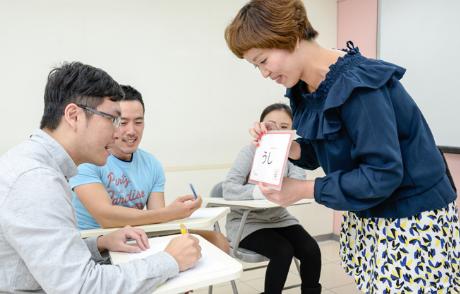 學日文也可以查到最新開課日期-台中菁英日語
