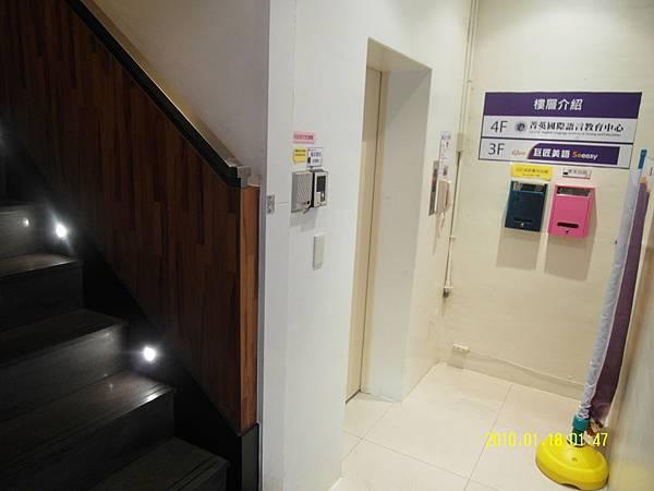 電梯搭程處-2