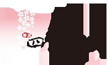 japanese-logo