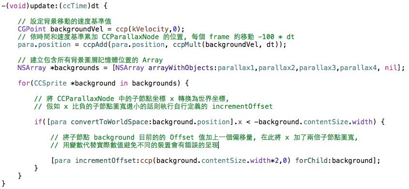 Screen Shot 2013-03-08 at 下午12.14.33