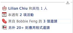 Screen Shot 2013-03-22 at 上午10.53.17