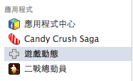 Screen Shot 2013-03-22 at 上午10.53.37