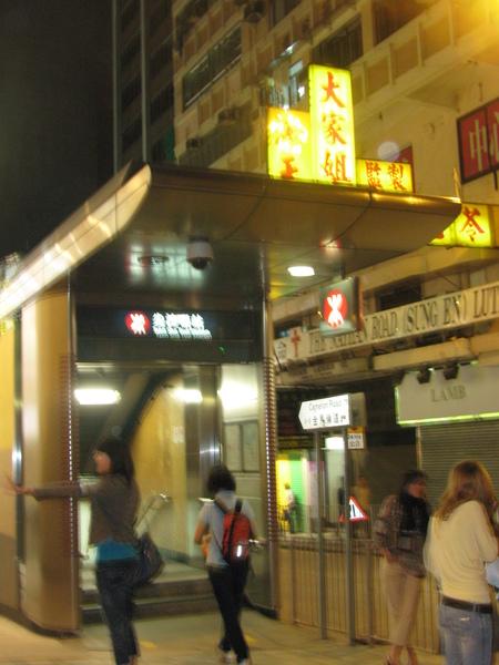 HK- 2008 009.jpg