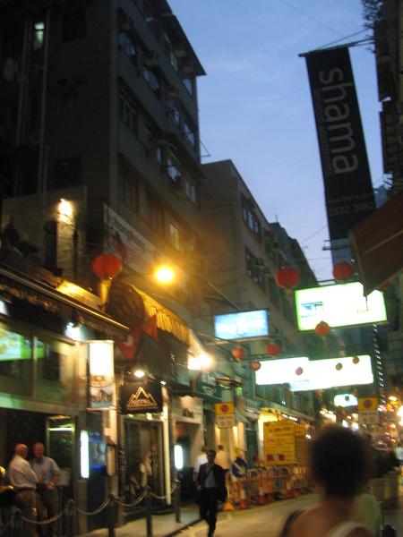 HK- 2008 032.jpg