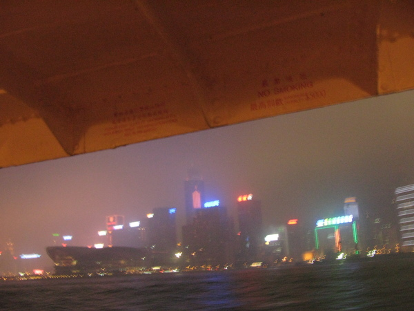 HK- 2008 177.jpg