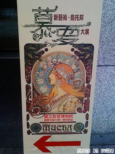 20110905 (4)-1.JPG