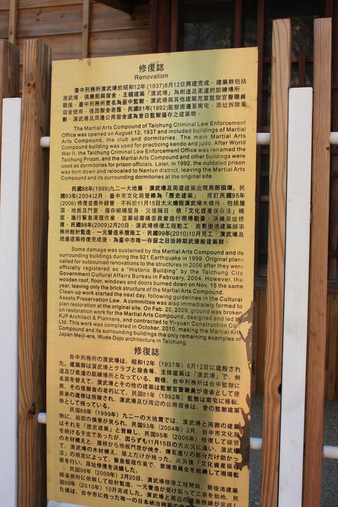 20111129 (5).JPG