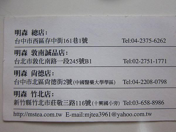 IMG_8725[1]