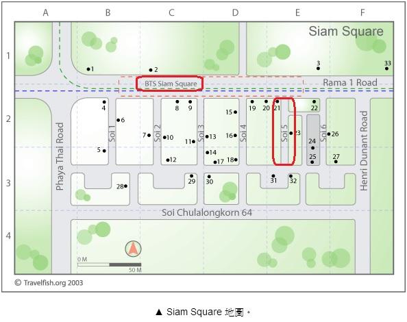 D1_2_siam Square