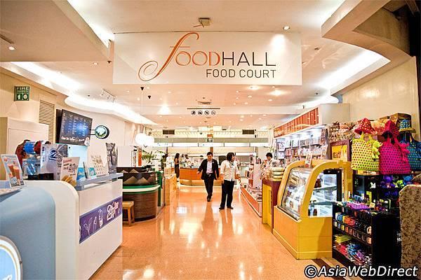 the emporium foodhall