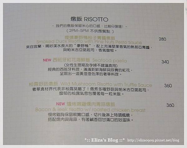 IMG_0597 (2)-030