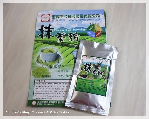 聖峰生技純抹茶粉 (1)00