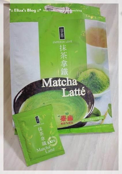 泰山抹茶 (2)00