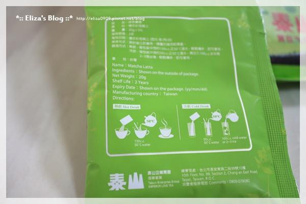 泰山抹茶 (3)00
