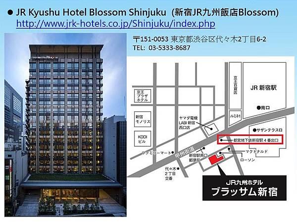 D1_3_Hotel.