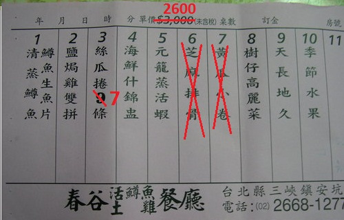 ap_F23_20100711023704330.jpg