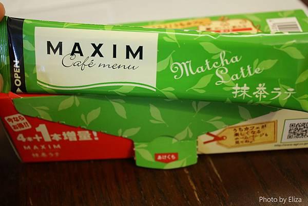 0322 MAXIM (3).JPG