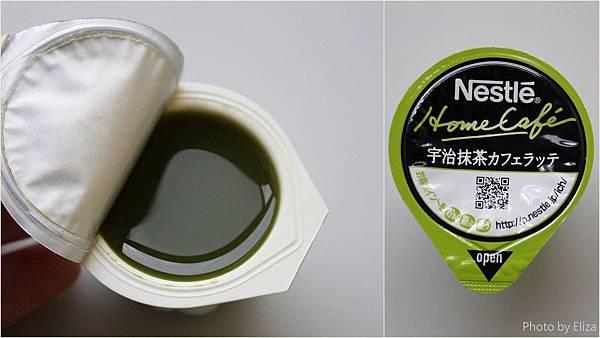 抹茶拿鐵1.jpg