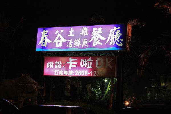 201010101962.jpg