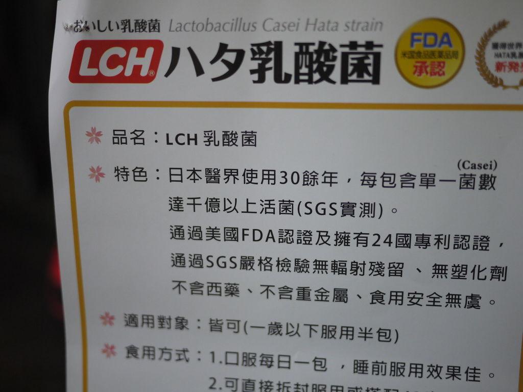 P1090034.JPG