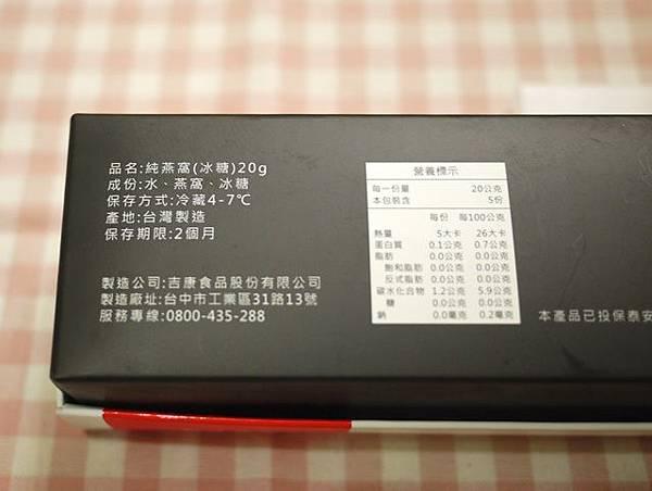 P1090657.JPG