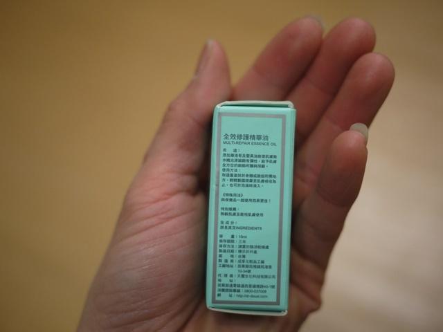 P1100118.JPG