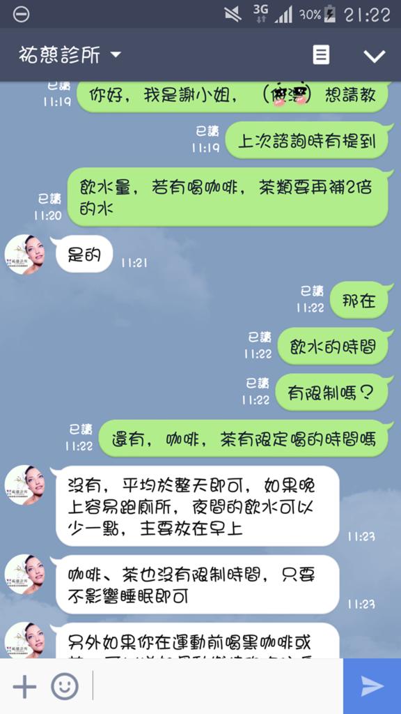Screenshot_2015-04-27-21-22-41.png