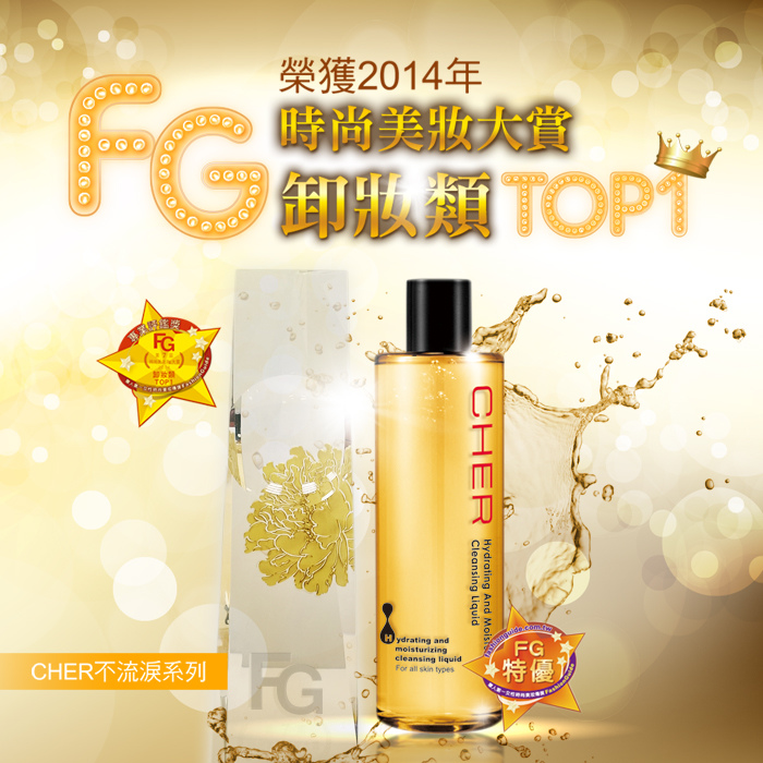 Cher FG_TOP1