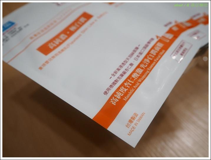 P7250465.JPG