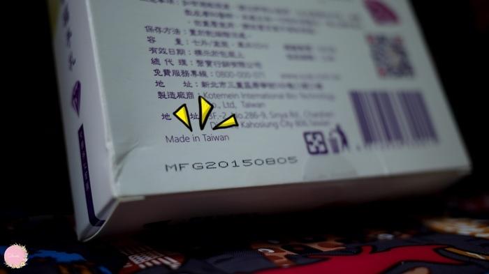 P1130760.JPG