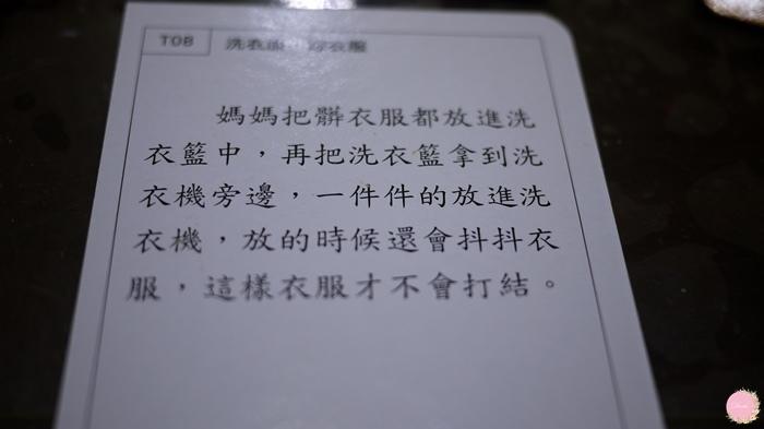 P1130976.JPG