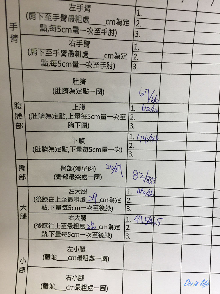 順風LPG14.jpg