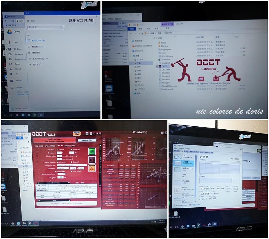電腦醫生1.jpg