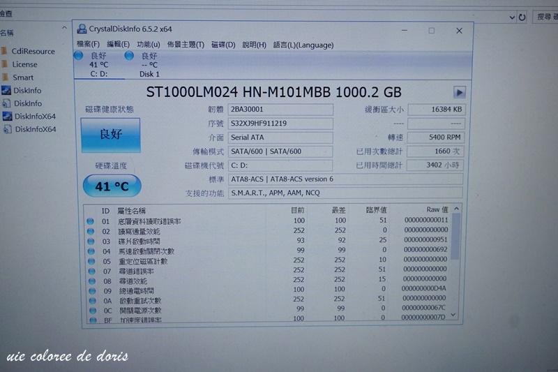 DSC06582.JPG
