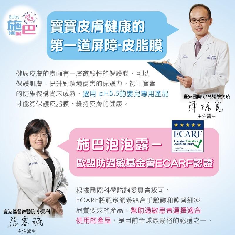 BABY-醫師2