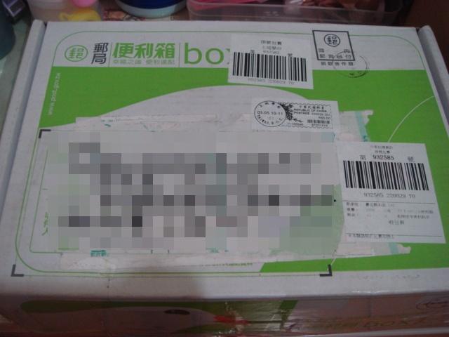 DSC04458.JPG