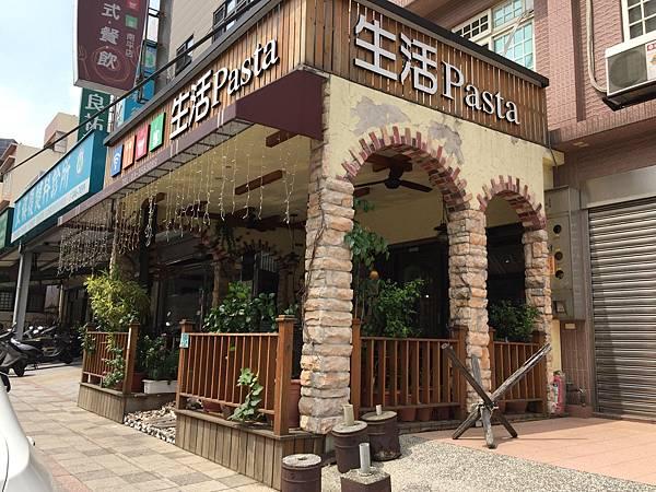 20170930生活Pasta (1).jpg