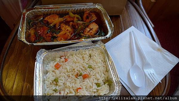 Harana_spicy chicken