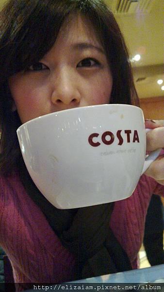 不小心幫Costa打廣告了!