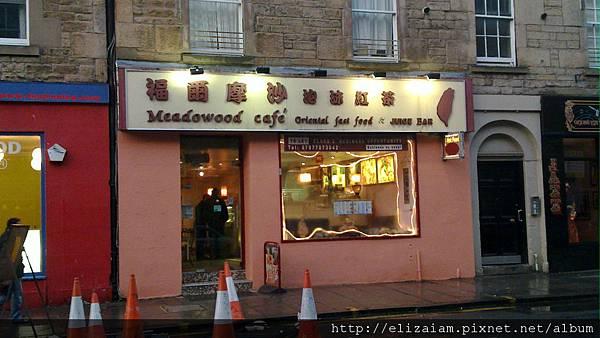 發現台灣餐廳