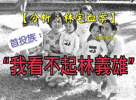 18-02-24-17-13-59-857_deco.jpg
