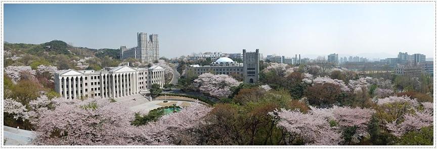 900px-KHU_Seoul_Campus.jpg
