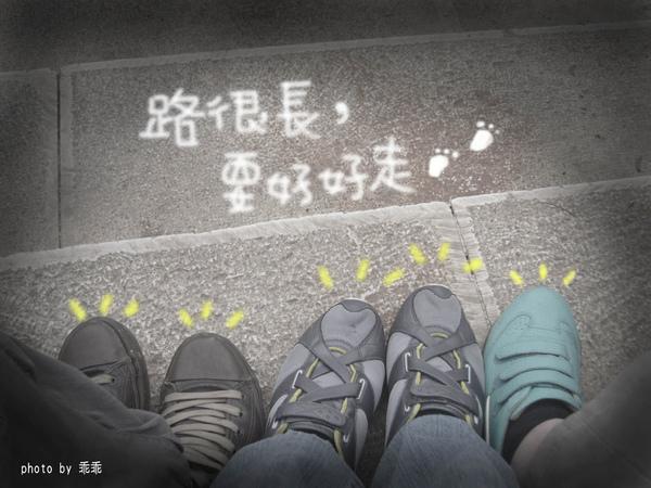 鞋子特寫.jpg