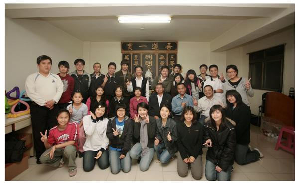 20090308生日晚餐.jpg