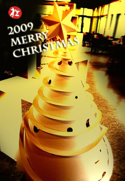 2009聖誕快樂-2.jpg