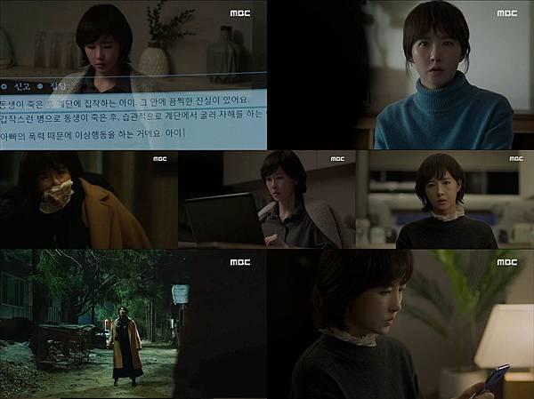 新聞圖(35)2018.12.27.jpg