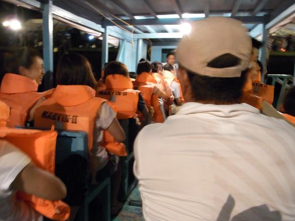 一堆蟹黃IN螃蟹船.JPG