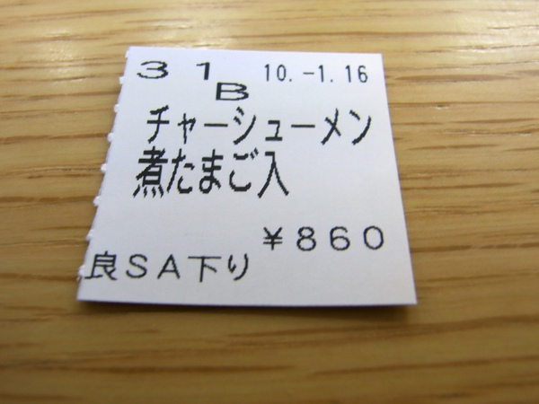 RIMG0090.JPG